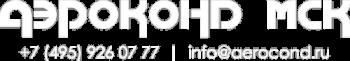 aer_msk_logo-1